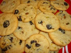 Dried Cherries Cookies for Christmas Dessert